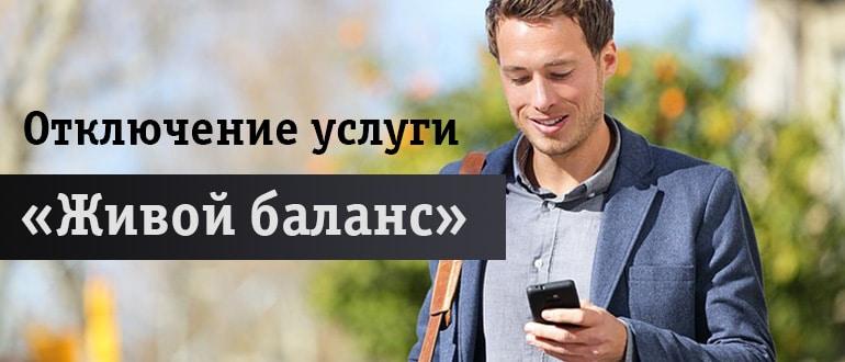 Деловой мужчина с мобильным