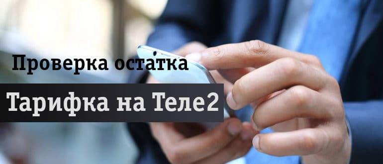 Серебрянный смартфон в руках