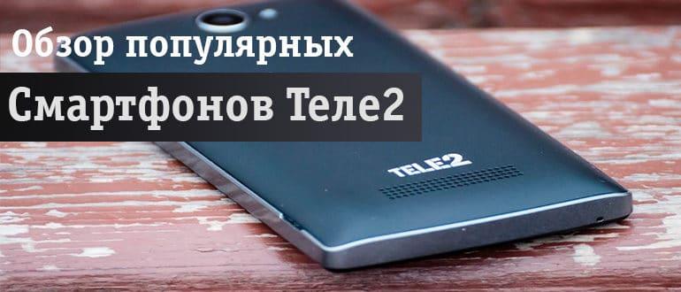 Черный мобильник на лавке