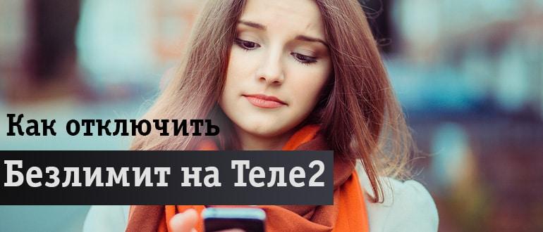 Девушка с оранжевым шарфом