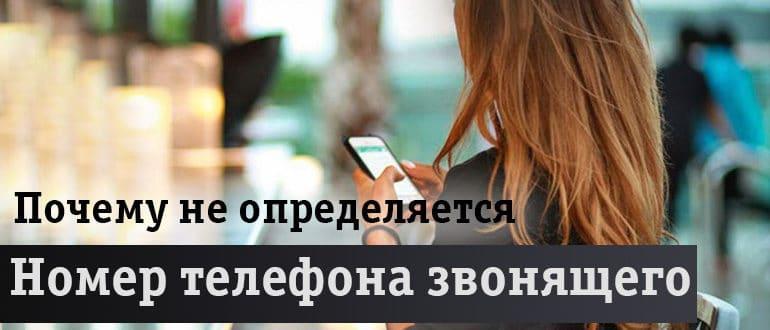 Девушка в черном платье с телефоном