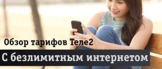 На лавочке со смартфоном