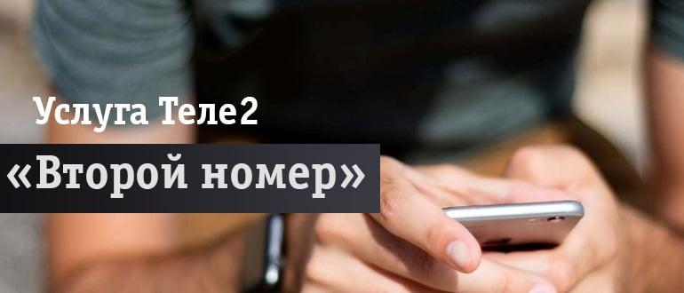 С телефоном и часами на руках