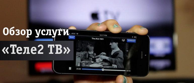 Смотрит фильм на телефоне