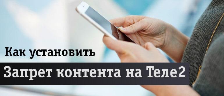 В руках белый мобильник